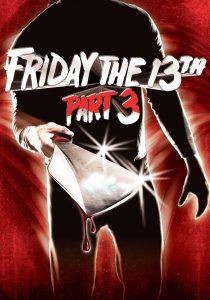 friday-the-13th-part-3-52bfcb89debf3