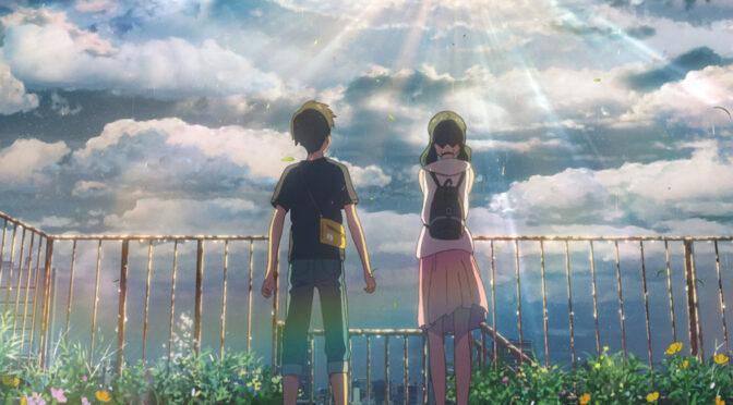 Weathering With You (Makoto Shinkai)
