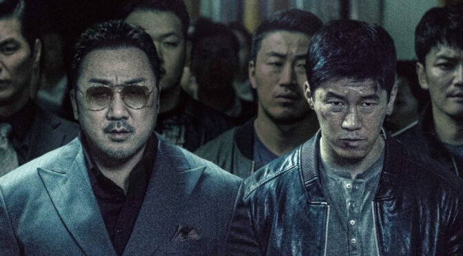 Recensie: The Gangster, The Cop, The Devil (Won-Tae Lee)