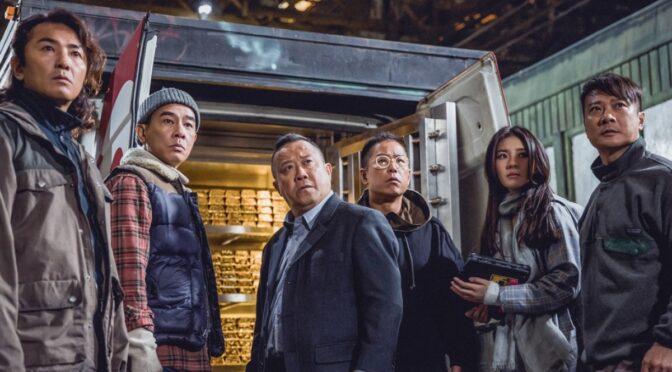 Recensie: Golden Job (Kar Lok Chin)